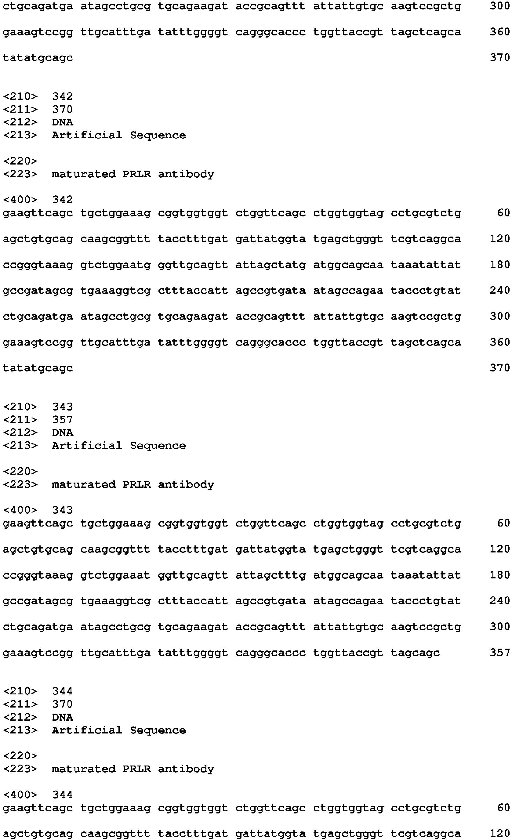 Figure imgb0171