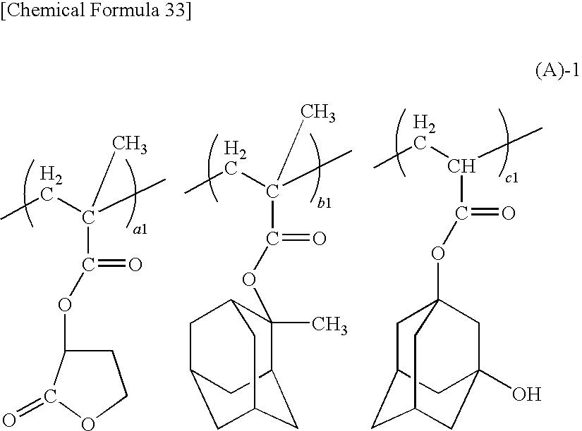 Figure US20090191478A1-20090730-C00033