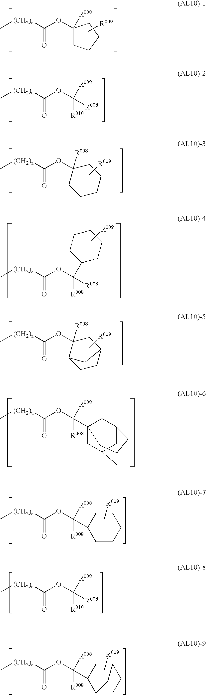 Figure US07368218-20080506-C00009