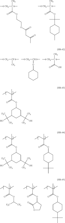 Figure US20110183258A1-20110728-C00124