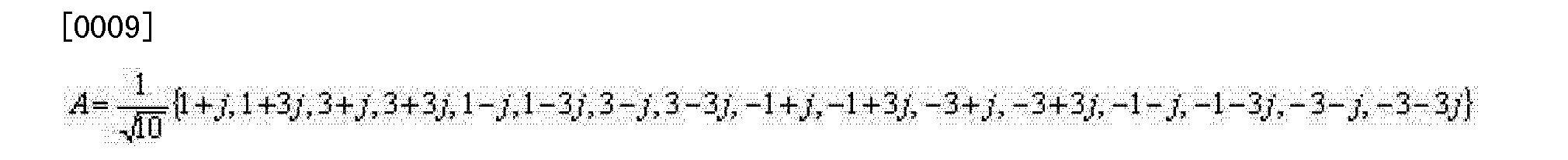 Figure CN102237968BD00092