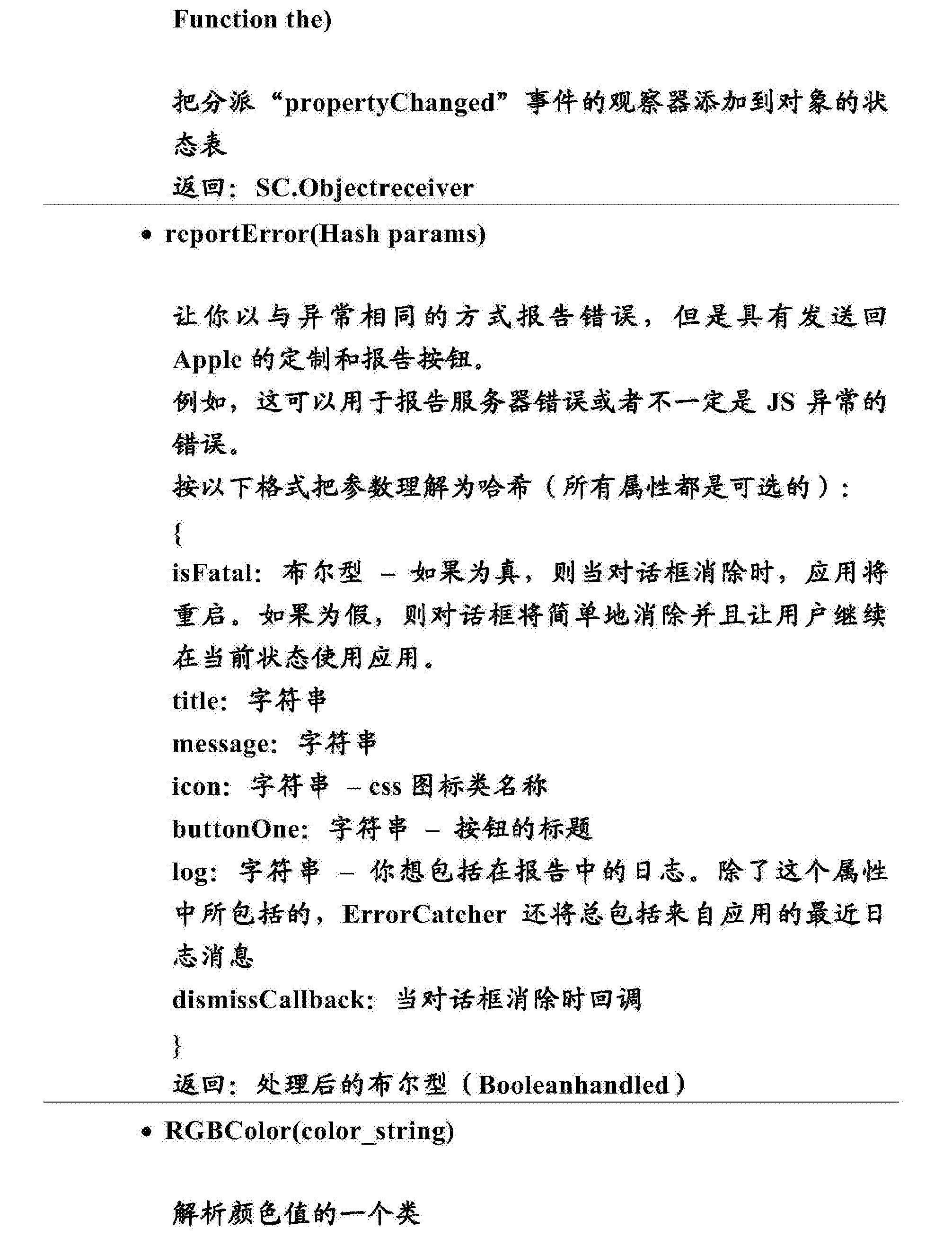 Figure CN103718161BD00381