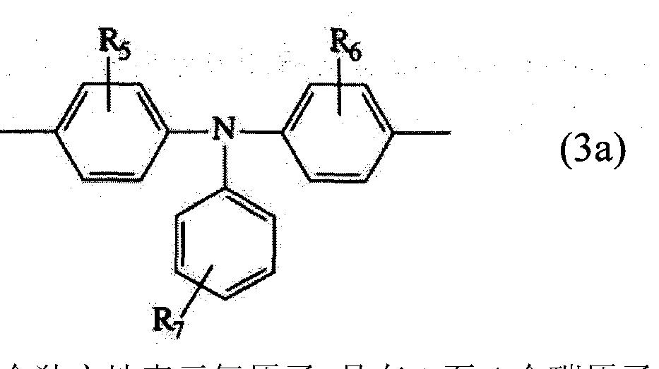 Figure CN101533237BC00022