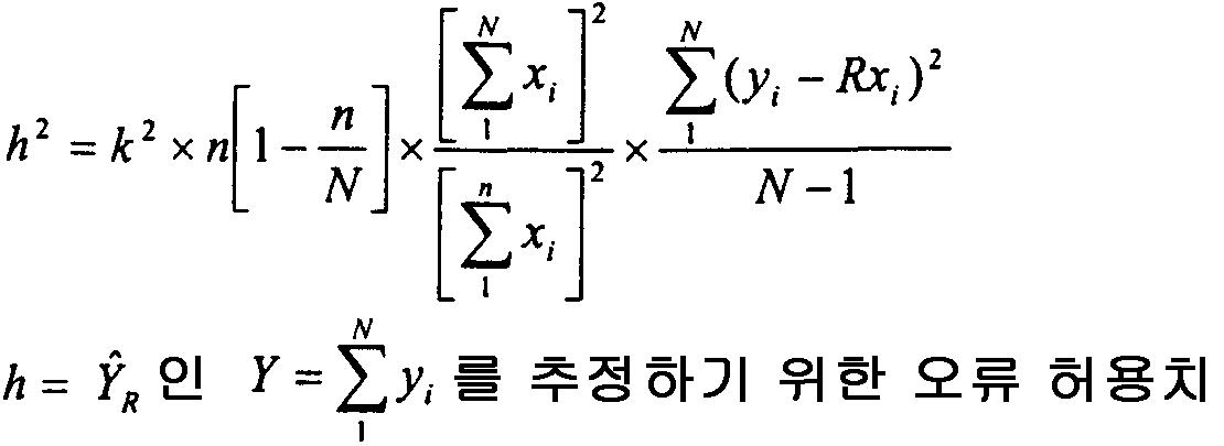 Figure 112002020883580-pct00009