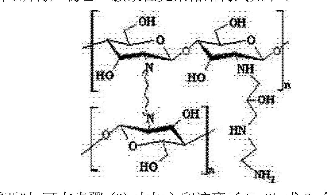 Figure CN102079823AD00041