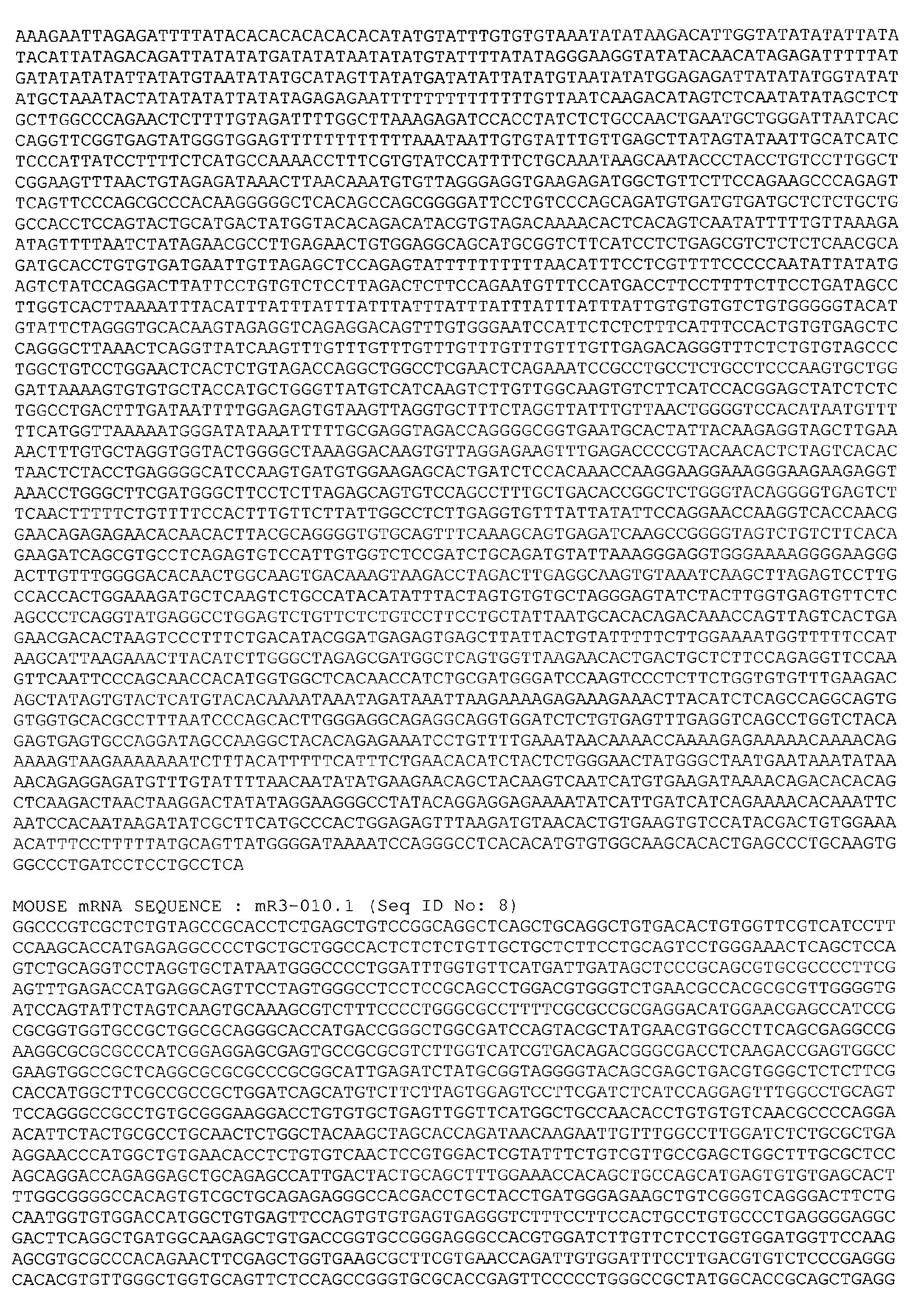 Figure imgb0024