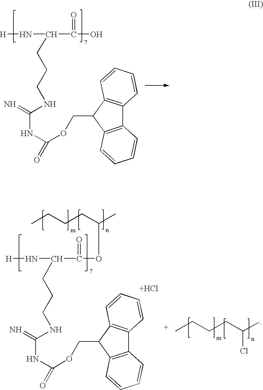 Figure US07033602-20060425-C00003