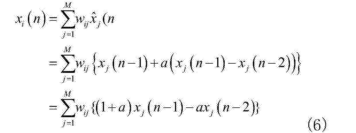 Figure CN104219759BD00114