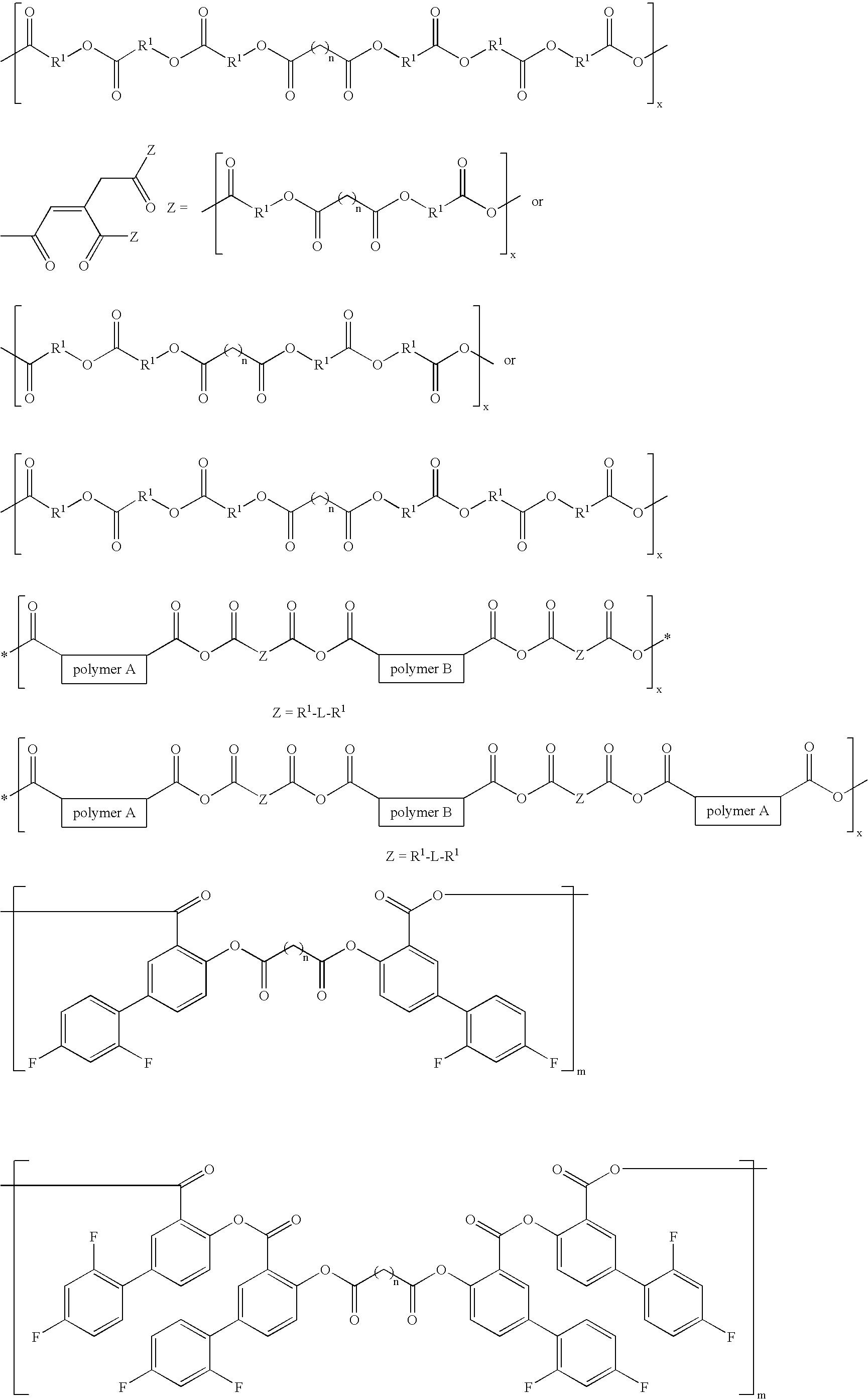 Figure US20050048121A1-20050303-C00009