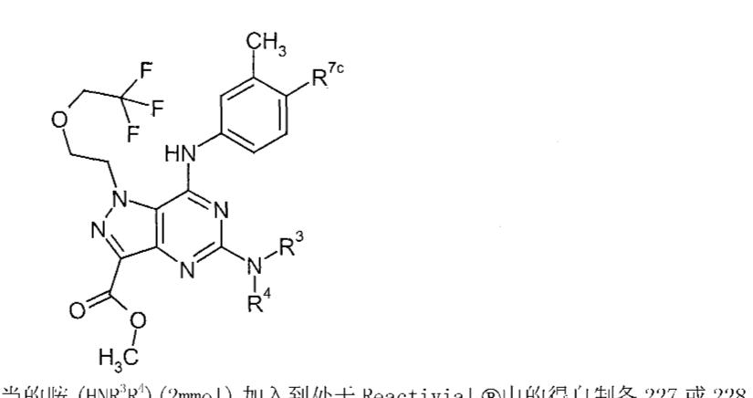 Figure CN101362765BD01273