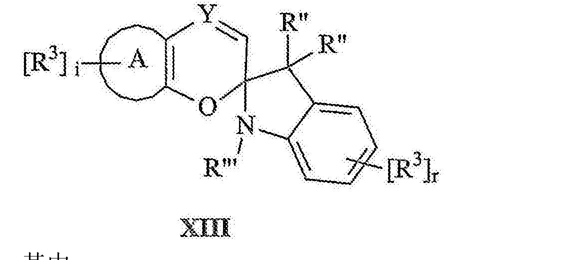 Figure CN105838349AD00261