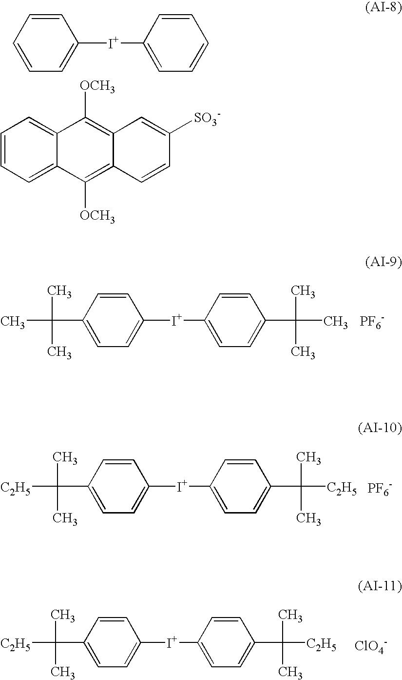 Figure US07425406-20080916-C00042