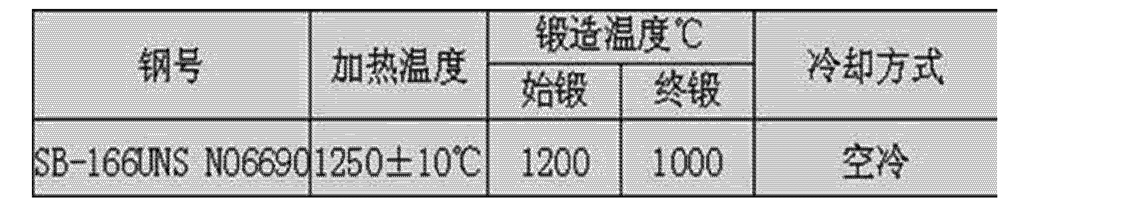Figure CN103921079AD00132