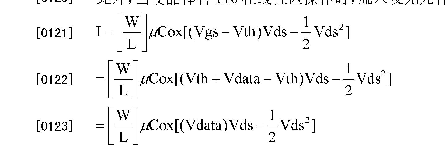 Figure CN102176304BD00122