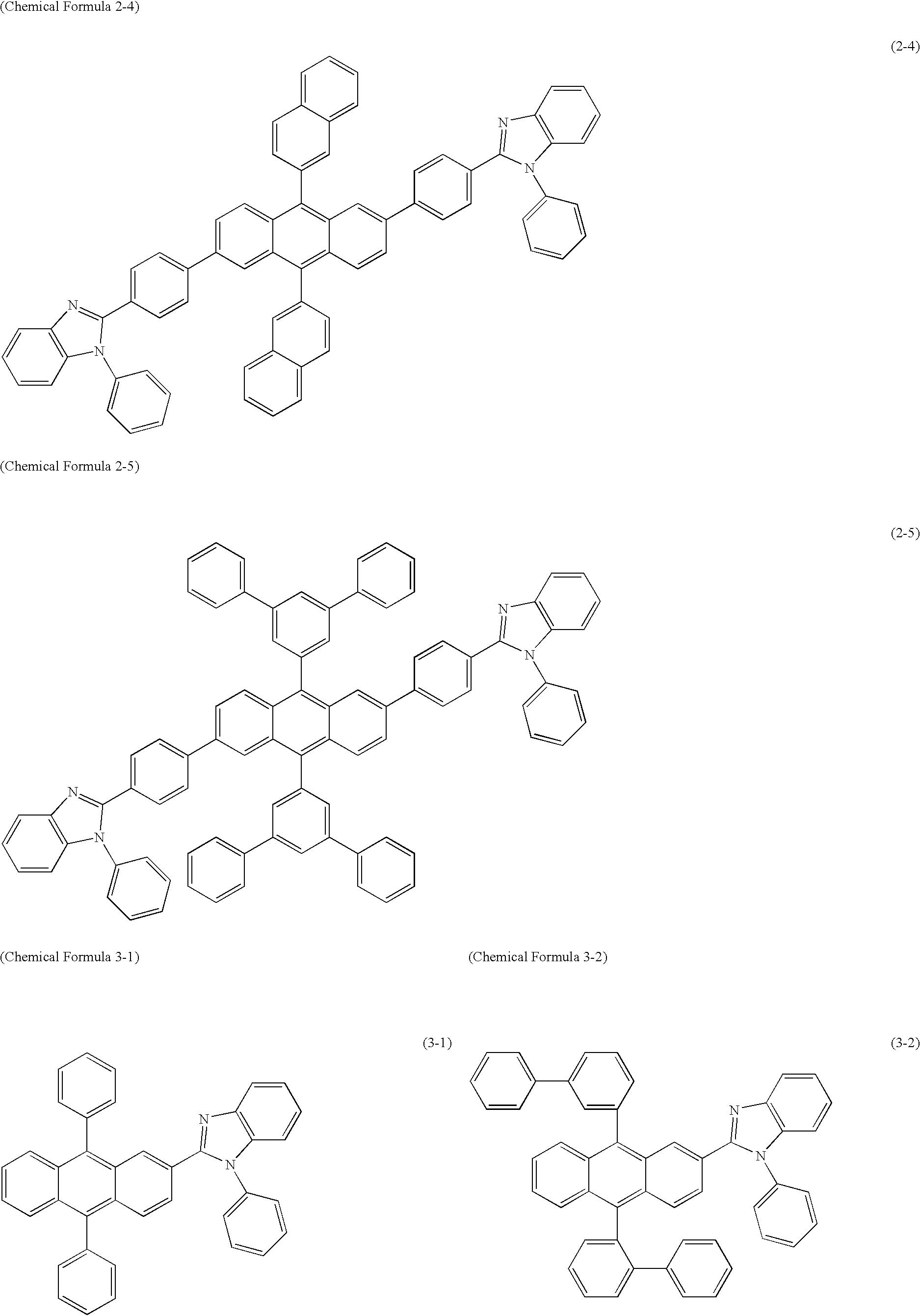 Figure US20030165715A1-20030904-C00007