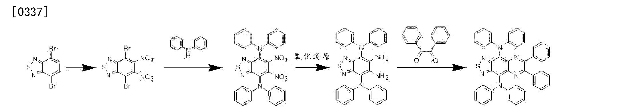 Figure CN102731533BD00351