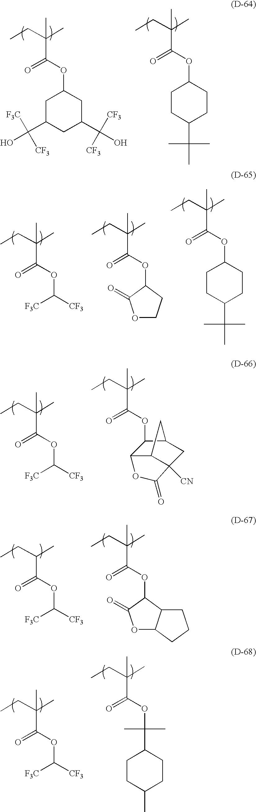 Figure US08017298-20110913-C00095