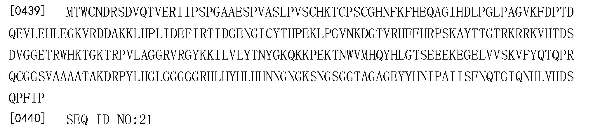 Figure CN103403016BD00594
