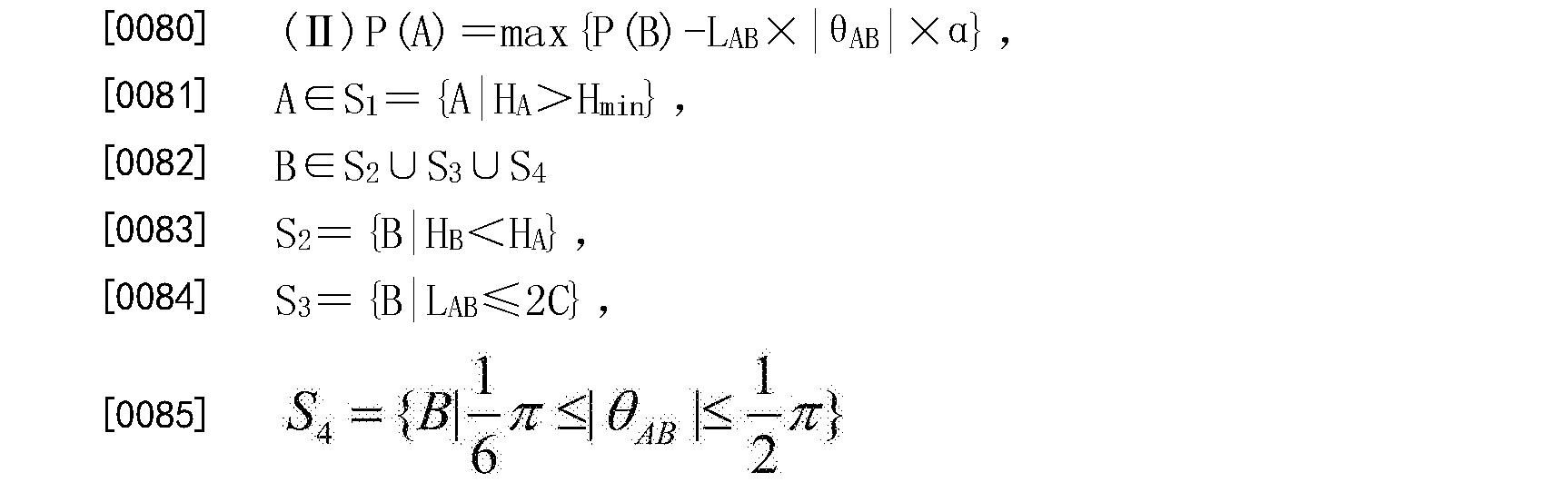 Figure CN104527078BD00083