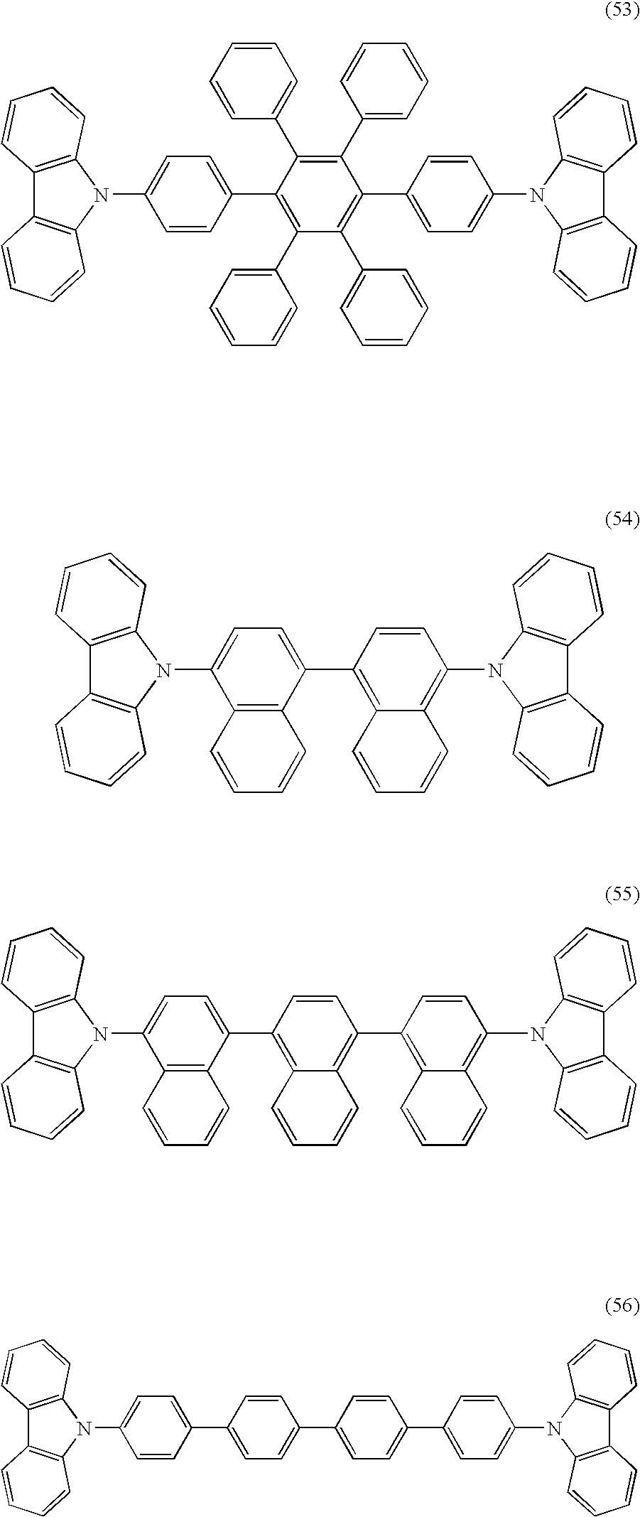 Figure US07226546-20070605-C00020