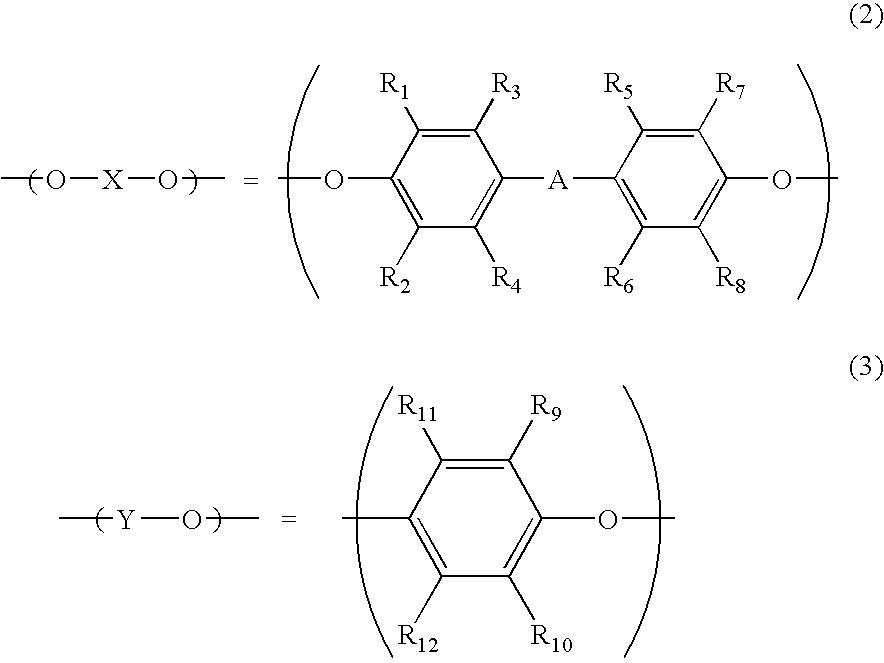 Figure US07071266-20060704-C00001