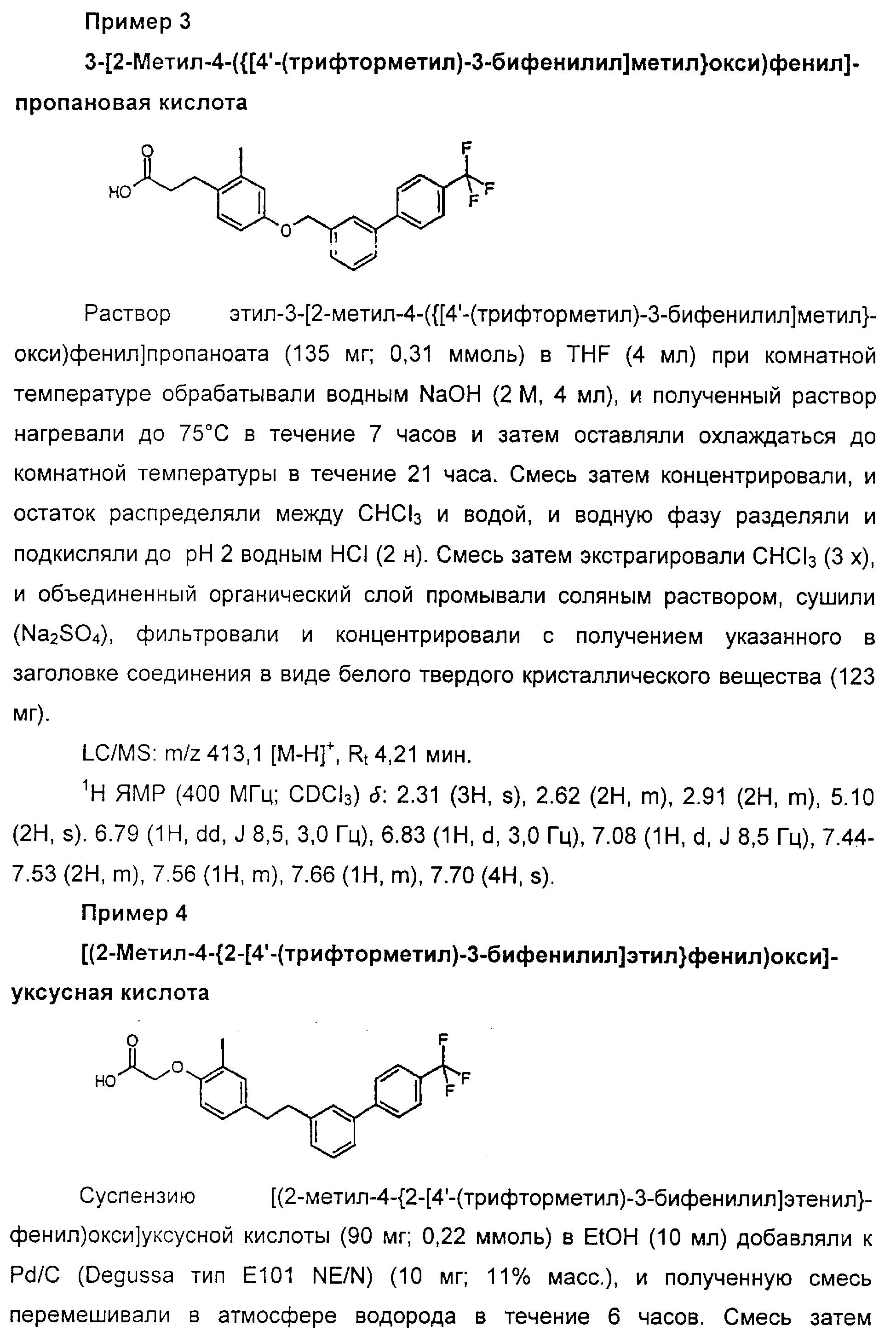 Figure 00000102