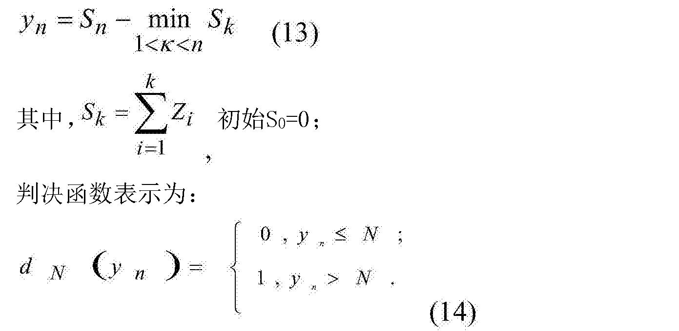 Figure CN103490992BD00092