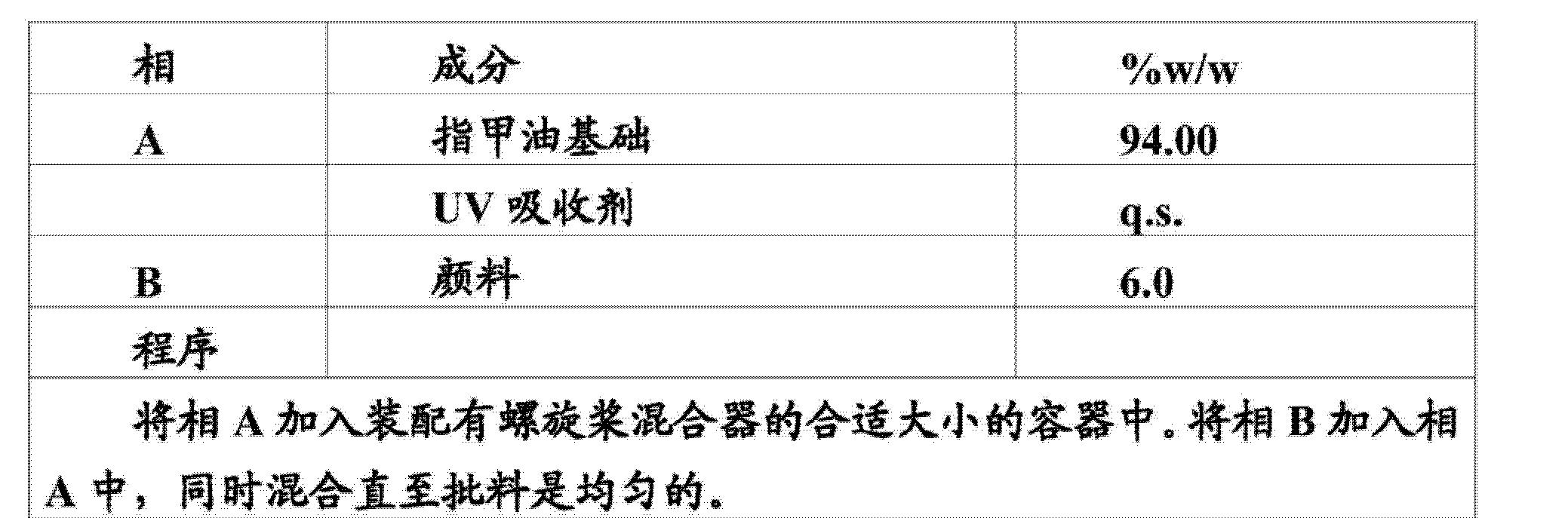 Figure CN103403102AD00121