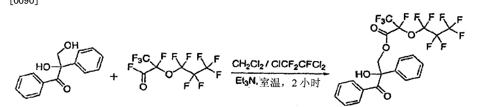 Figure CN101479662BD00141