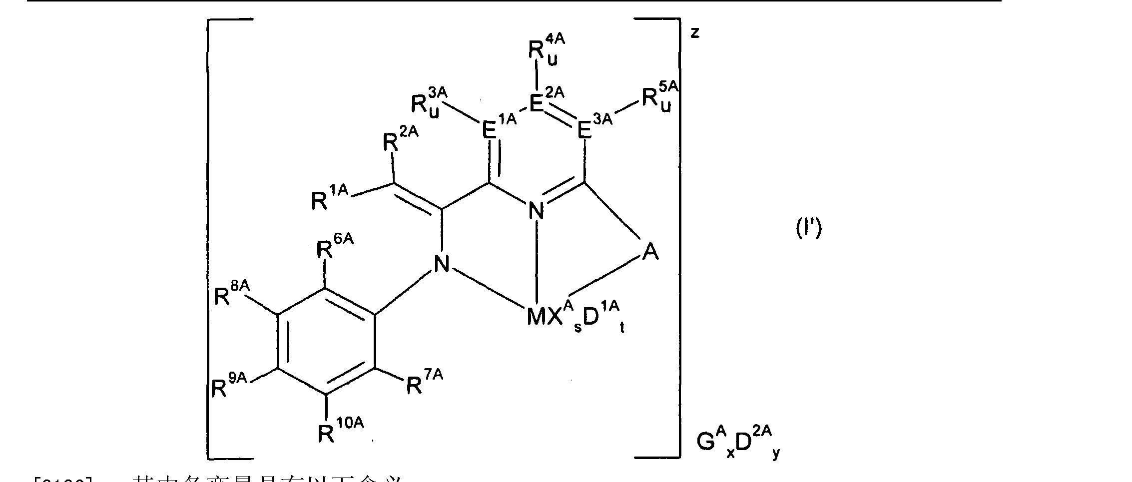 Figure CN101652178BD00181