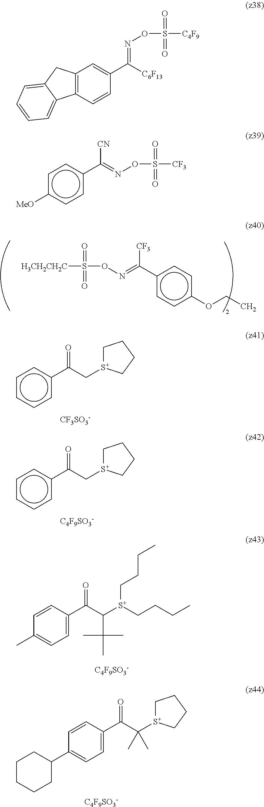 Figure US08071272-20111206-C00051