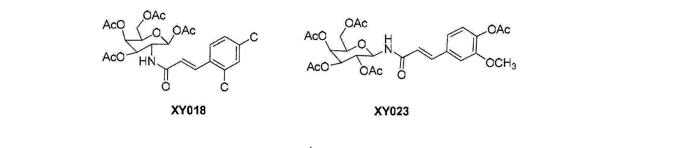 Figure CN103421057AD00042