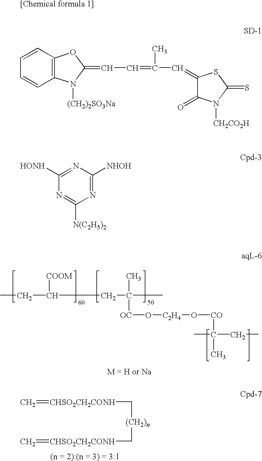 Figure US07985527-20110726-C00001