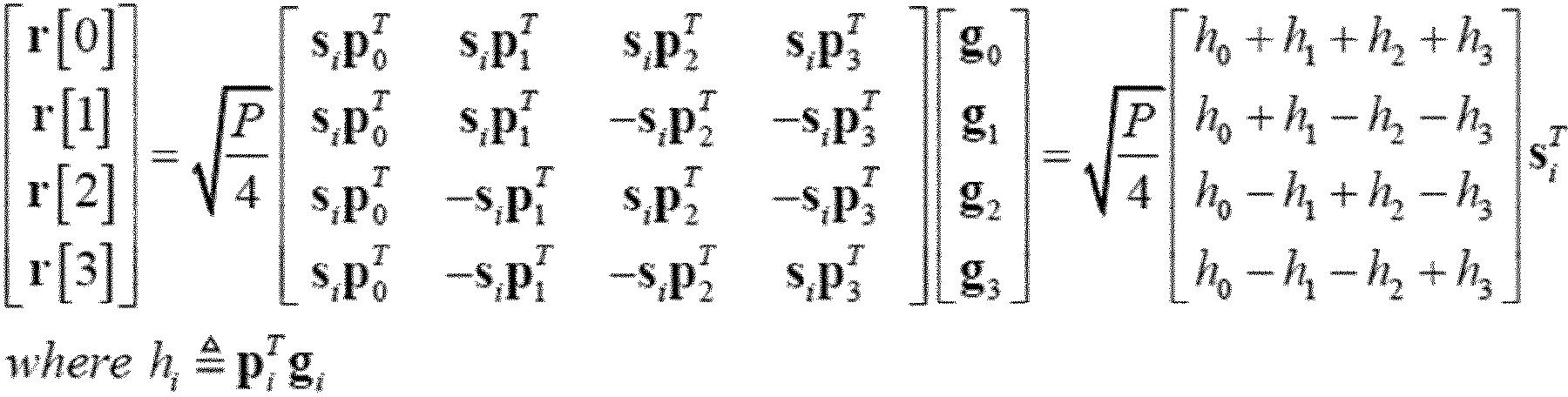 Figure PCTKR2016008367-appb-I000261