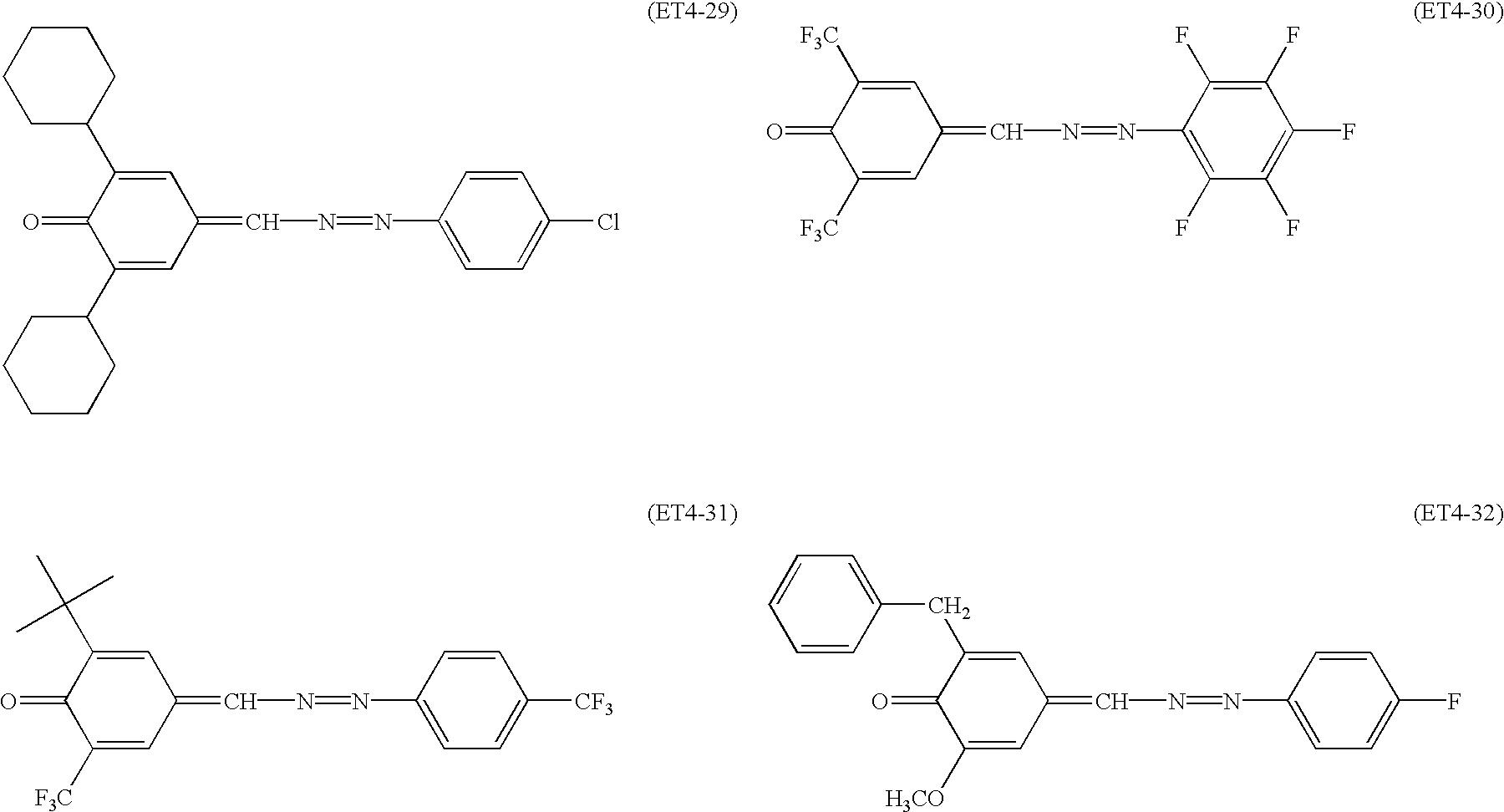Figure US06485873-20021126-C00035