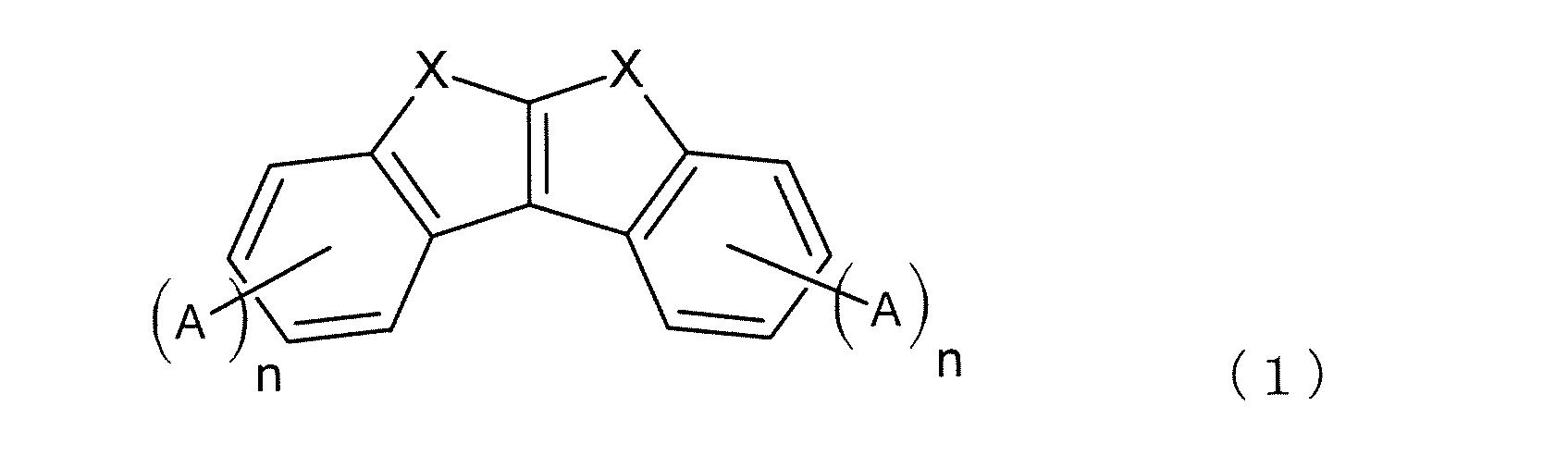 Figure JPOXMLDOC01-appb-I000001