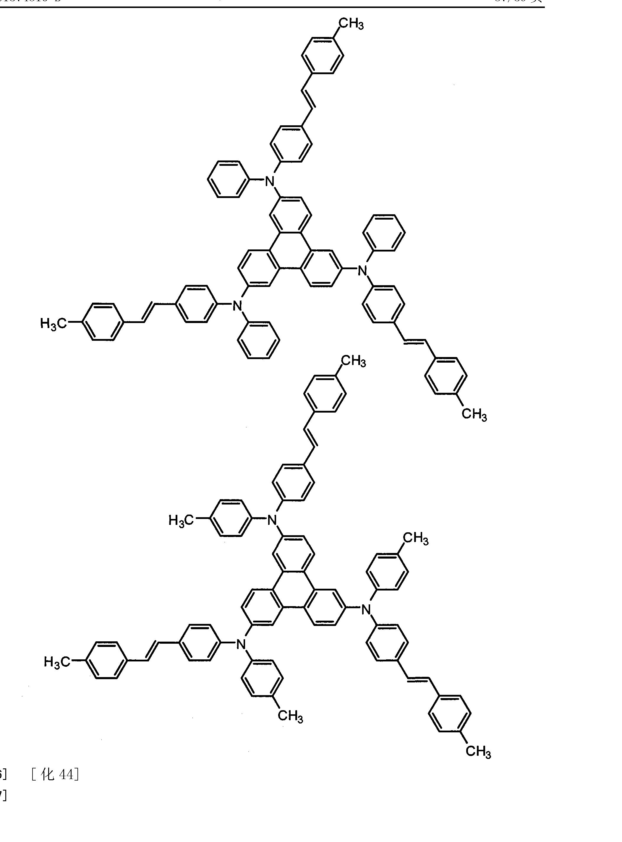 Figure CN101874316BD00411