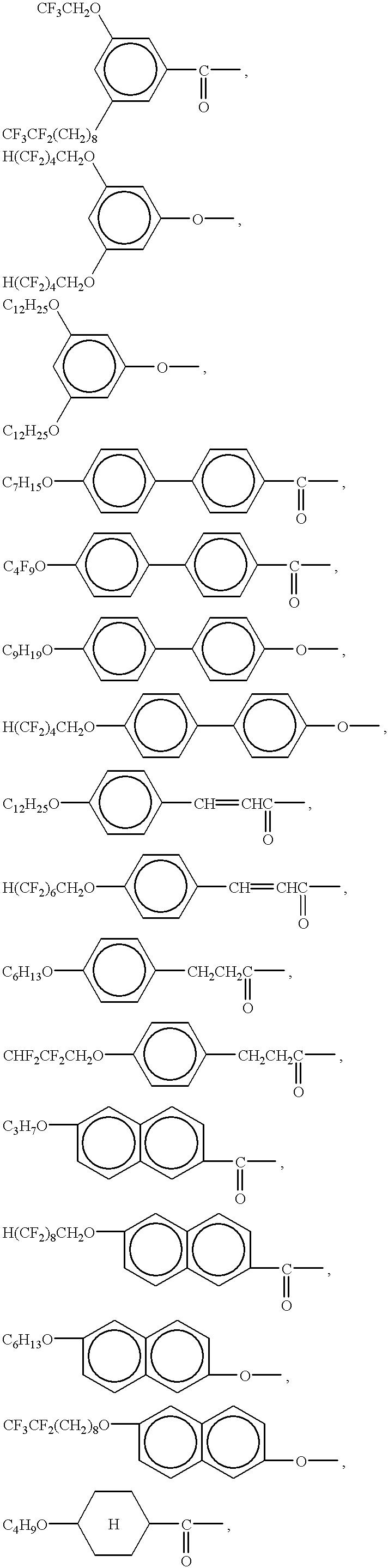Figure US06261649-20010717-C00004