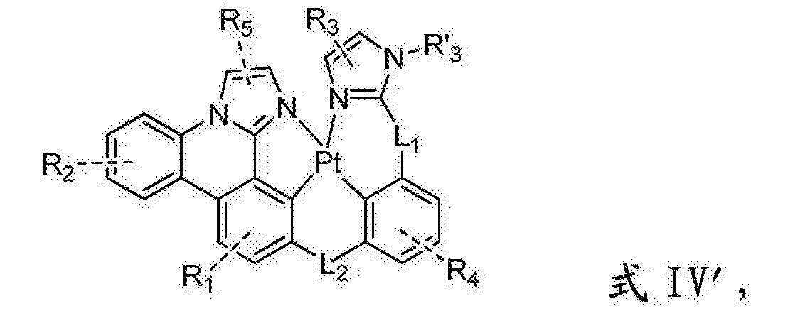 Figure CN106749425AC00292