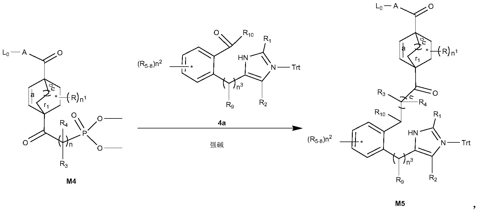 Figure PCTCN2017084604-appb-100024
