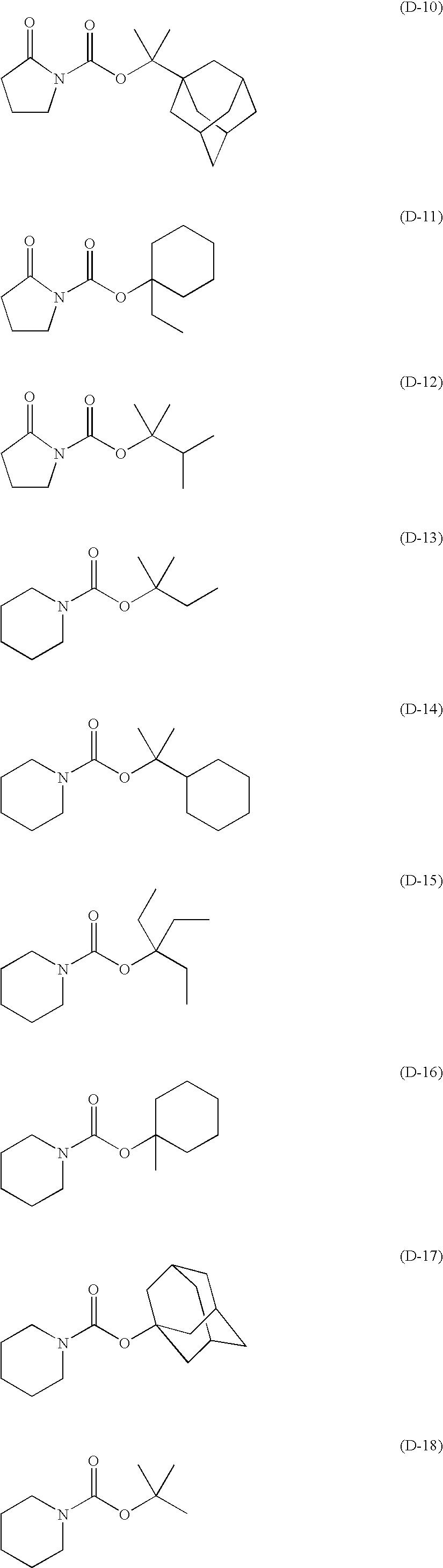Figure US08404427-20130326-C00100