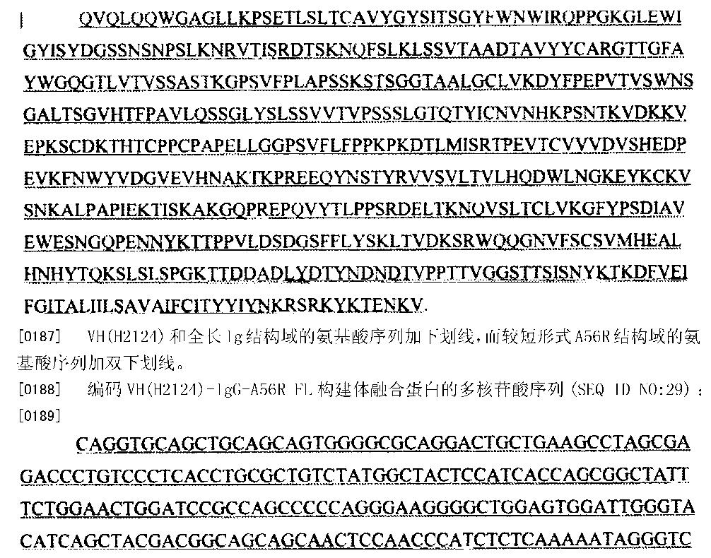 Figure CN104520444AD00262