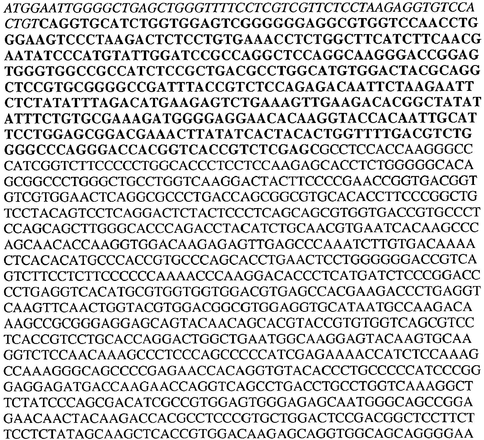 Figure imgb0391