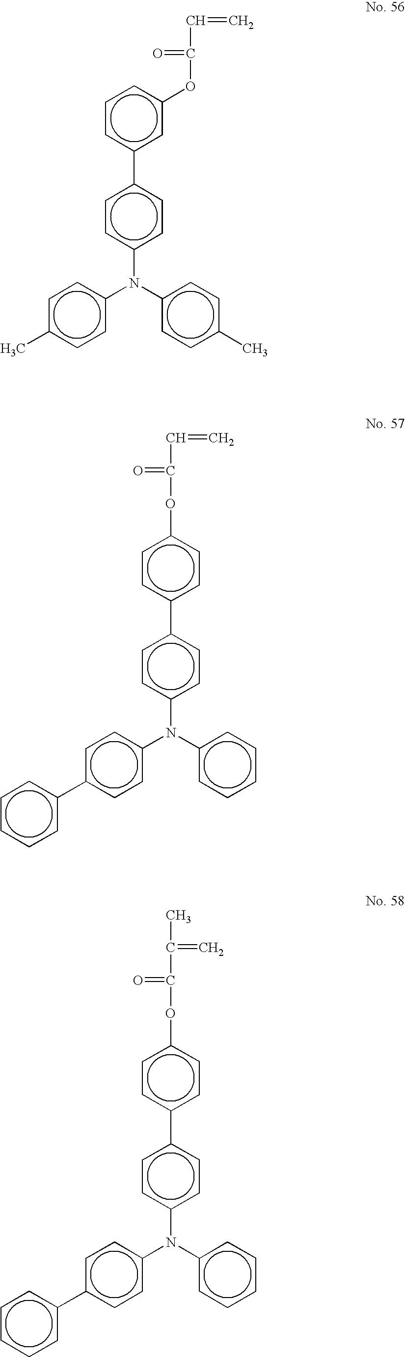Figure US20050158641A1-20050721-C00032