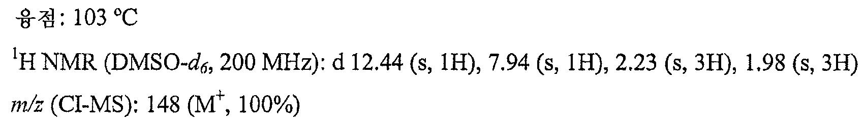 Figure 112007055602908-pct00399
