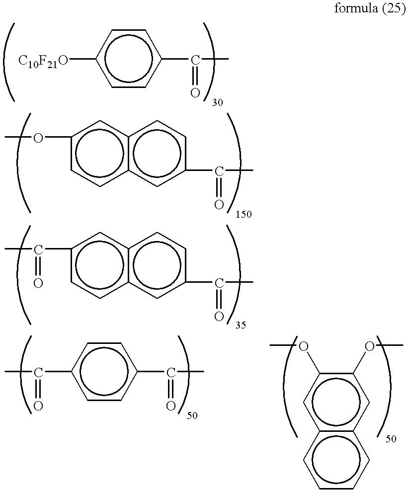 Figure US06261649-20010717-C00065