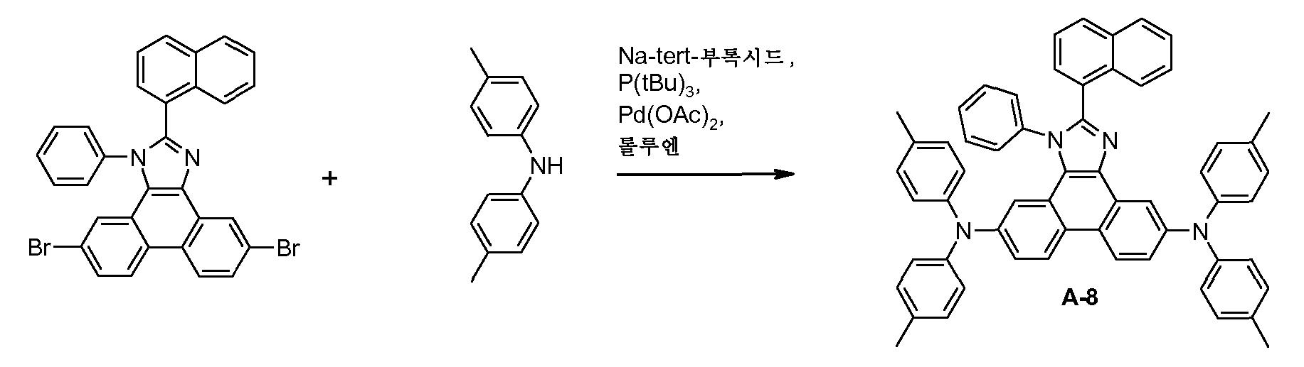 Figure 112012004234516-pct00073