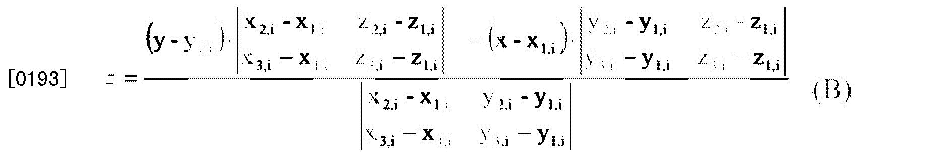 Figure CN102905909BD00171