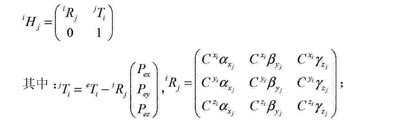 Figure CN104165584AC00043