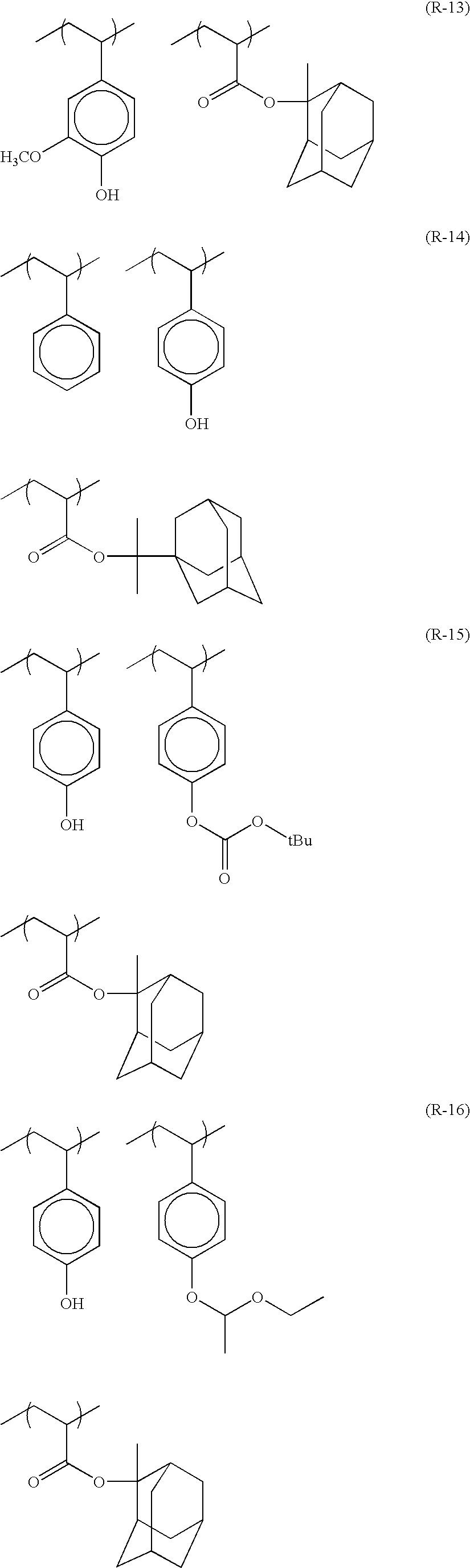 Figure US08637229-20140128-C00047